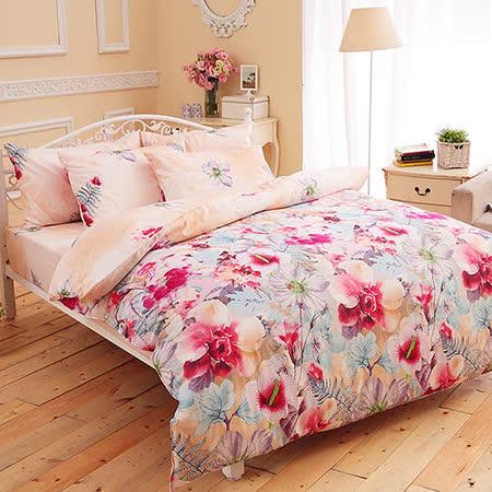 FOCA《縷縷悠香》特大100%精梳棉四件式舖棉兩用被床包組