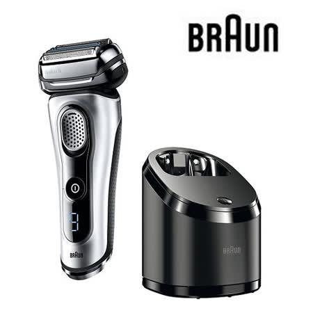 BRAUN Series9 9090cc 諧震音波電鬍刀