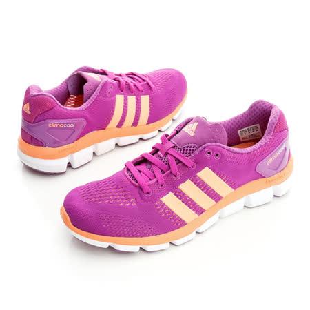 ADIDAS(女)CC Ride 舒適透氣慢跑鞋-紫紅-B24463
