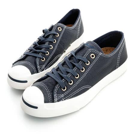 CONVERSE(男)潮流皮革休閒鞋-藍-147852C
