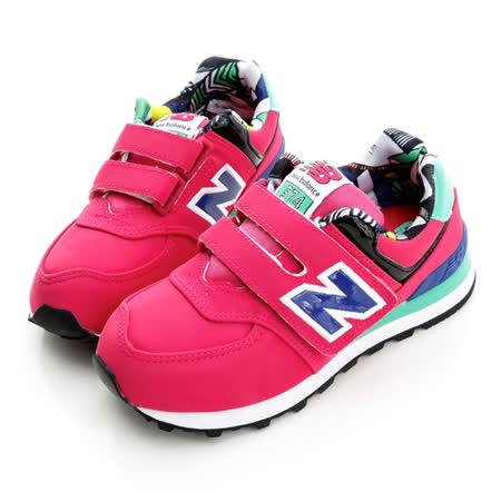 New Balance(童)慢跑鞋-桃紅-KV574TXY