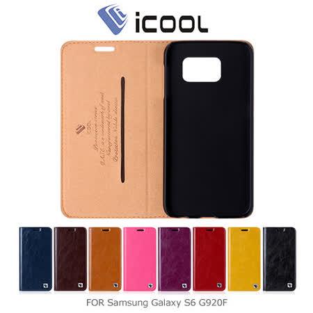iCOOL Samsung Galaxy S6 G920F 可站立皮套
