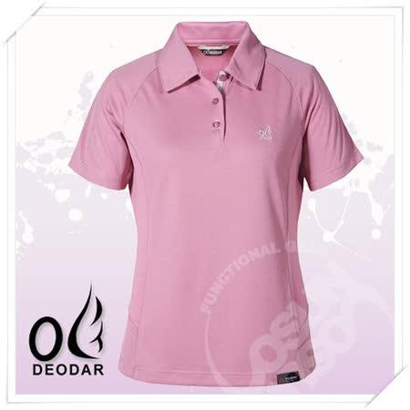 【DEODAR】美國 Polartec Power Dry 女 動感流線短袖POLO衫.涼感抗菌抗臭.抗UV/ 暗粉紅 12900196-32