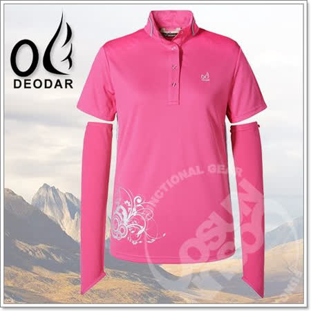 【DEODAR】美國 Polartec Power Dry 女 高雅高領衫(原紗布_送袖套).涼感抗菌抗臭.抗UV /桃紅 22C00200-09
