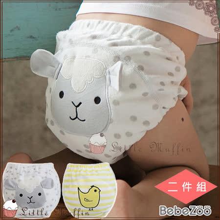 (購物車)棉羊小雞 韓 三層防水毛巾布透氣學習褲/屁屁褲/內褲 二件一組 戒尿布