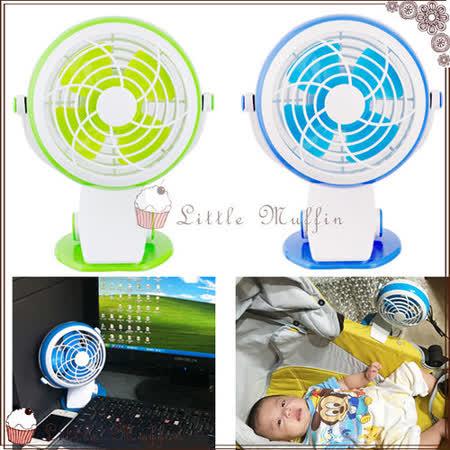 (購物車)兩用夾式/立式安全靜音大風量風扇/電扇 嬰兒車/住宿/辦公桌 可接行動電源 娃娃車