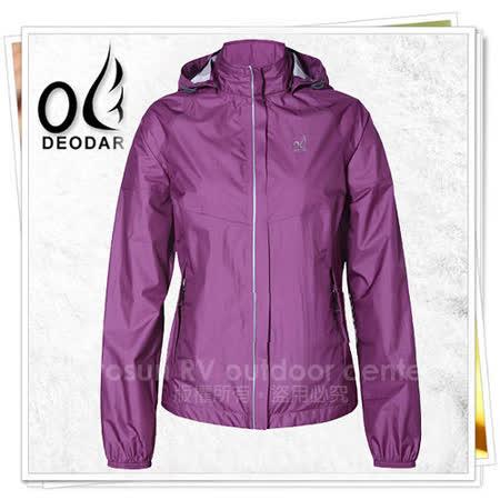 【DEODAR】 HELN-TEX 3M反光防水透氣外套(帽可拆_防曬 抗UV50+) /紫紅 12200167-79