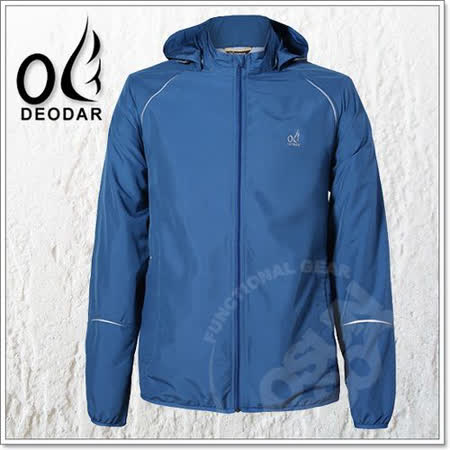 【DEODAR】3M 反光輕薄透氣男防曬外套(帽可拆)UPF40+.抗UV.涼感抗菌 /深灰藍 11500170-59
