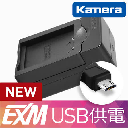 Kamera 隨身充電器 for Sanyo DB-L50 (EX-M 044)