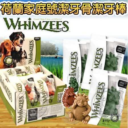 Whimzees》荷蘭潔牙骨剌蝟妹-M號1支/包共15包