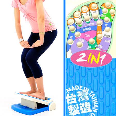 台灣製造 足部按摩拉筋板 P260-730M 腳底按摩器.按摩墊.易筋板.足筋板.平衡板