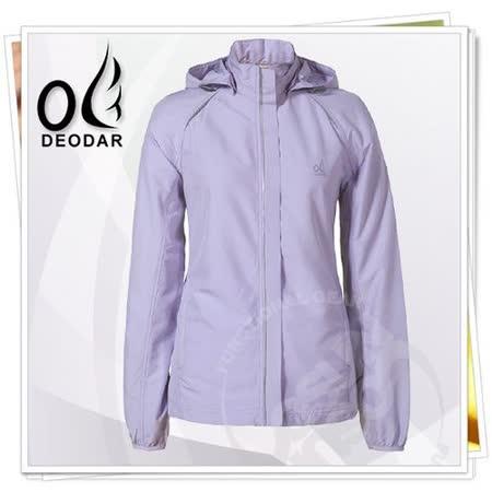 【DEODAR】美國杜邦 Coolmax 3M反光 女永久型防曬外套_帽可拆(UPF40+ ) /薰衣紫 12500169-18