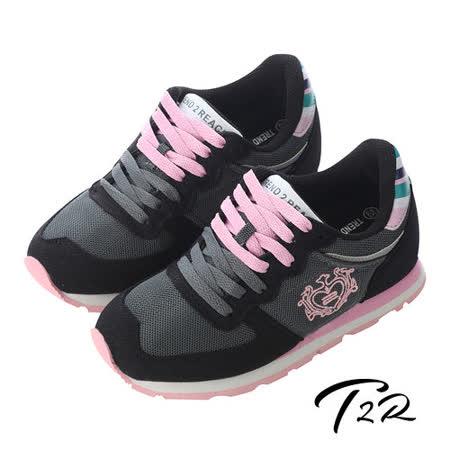 【韓國T2R】輕量撞色休閒內增高鞋 7cm↑ 黑(5600-0158)