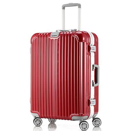 AOU 絕美時尚系列24吋升級箱體加寬鋁框箱PC/ABS材質飛機輪旅行箱(印度紅)90-018B