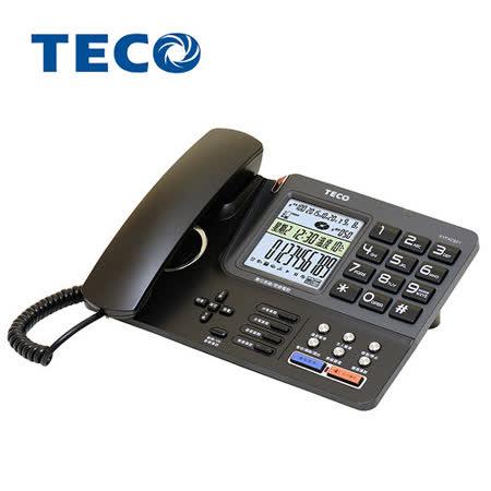 TECO 東元數位語音秘書旗艦電話機 XYFXC801 尊爵黑