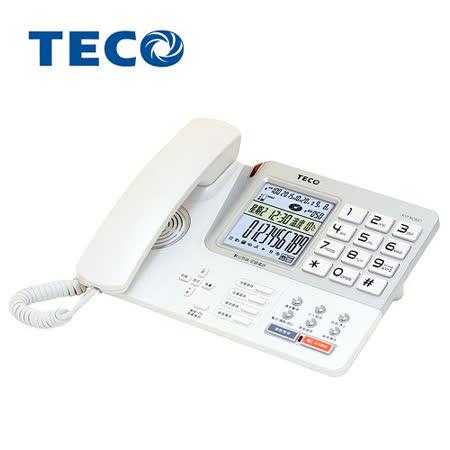TECO 東元數位語音秘書旗艦電話機 XYFXC801 高雅白