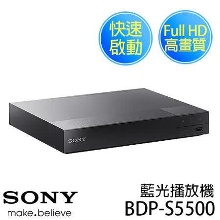 【SONY 新力】3D 藍光DVD播放機 BDP-S5500