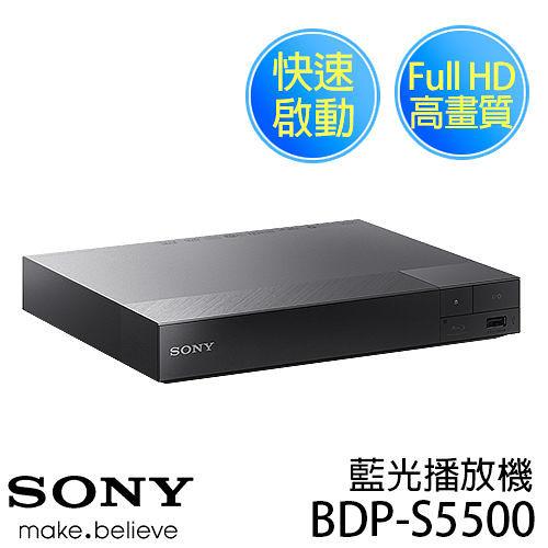 ~SONY 新力~3D 藍光DVD播放機 BDP~S5500