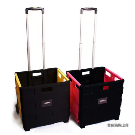 折疊購物收納車UL-288/UL-298