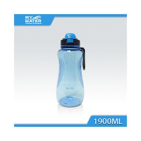 MY WATER 兩用多功能水壺 1900ml