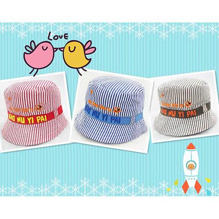 【17mall】條條星星兒童帽漁夫帽遮陽帽(三色可選)