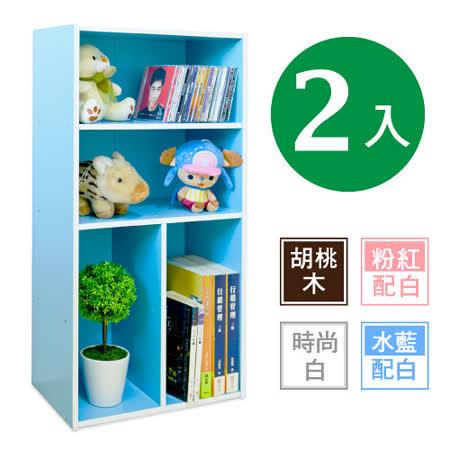 【好物分享】gohappy 線上快樂購【Hopma】水漾百變收納櫃(2入)-四色可選有效嗎大 远 百 台中