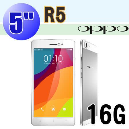 【福利品】OPPO R5 5.2吋 2G/16G LTE 八核心智慧型手機 (銀色) -加送原廠禮包(皮套+自拍桿)+三星原廠7-8吋平板車架(彩盒)+創見LOGO記憶卡收納盒