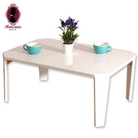 Mijas米哈斯折疊咖啡桌-白
