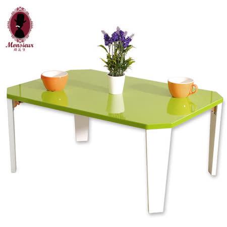 Mijas米哈斯折疊咖啡桌-綠