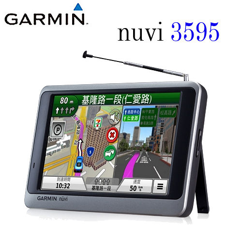 GARMIN NUVI 3595 5吋/手機行車紀錄器軟體藍牙/聲控/高畫質數位電視/GPS衛星導航機