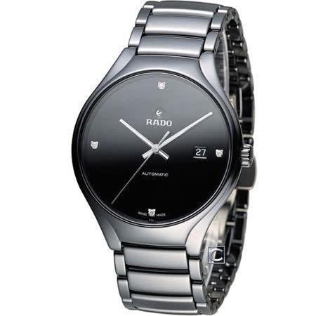 【部落客推薦】gohappy 線上快樂購雷達錶 RADO True 真我簡約時尚真鑽腕錶 R27056722價錢桃園 中山 路 愛 買
