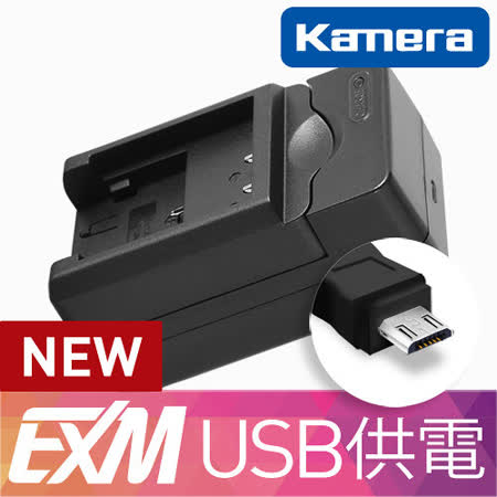 Kamera 隨身充電器 for Sony NP-BG1,FS11,FS12,FS21,FS22 (EX-M 058)