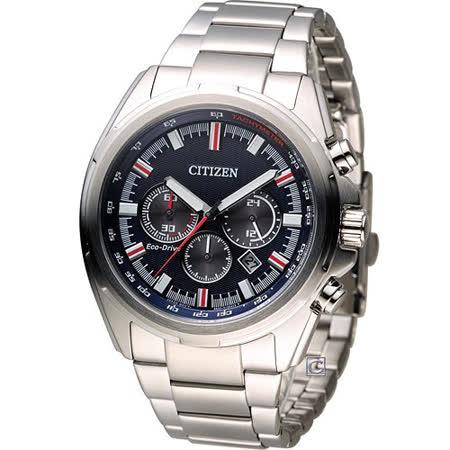 星辰 CITIZEN 光動能科技城市計時腕錶 CA4220-55L