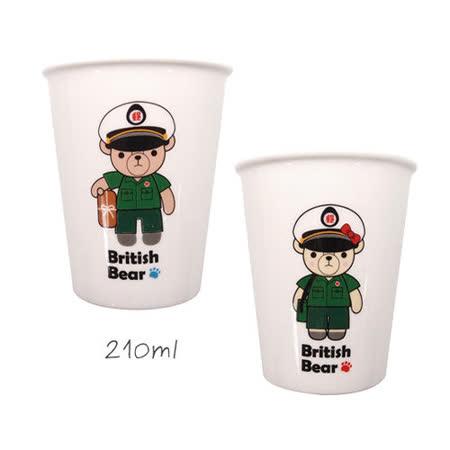 【英國熊】210ml郵差職業瓷杯2入DL-0007
