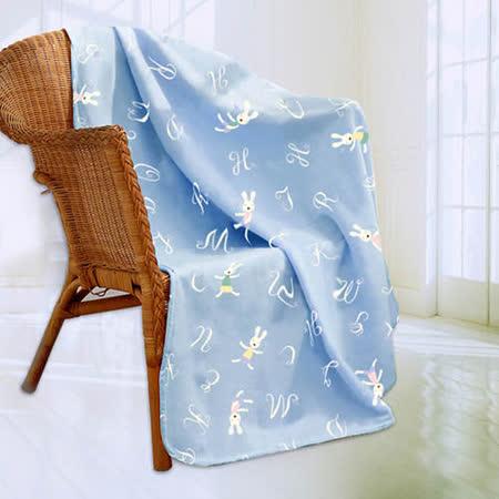 【法國兔】多功能冷氣毯90*150(PP袋)DL-0012