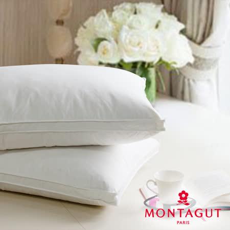 MONTAGUT-30%羽絨枕