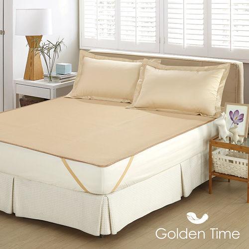 GOLDEN~TIME~3D蜂巢彈性透氣墊~宿舍尺寸