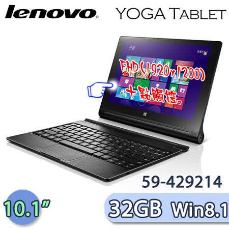 Lenovo 聯想 YOGA Tablet 2 10 32GB Win8.1 10.1吋 四核質感觸控平板電腦(黑)(59-429214)【附Office 365】★送卡巴防毒兩年版