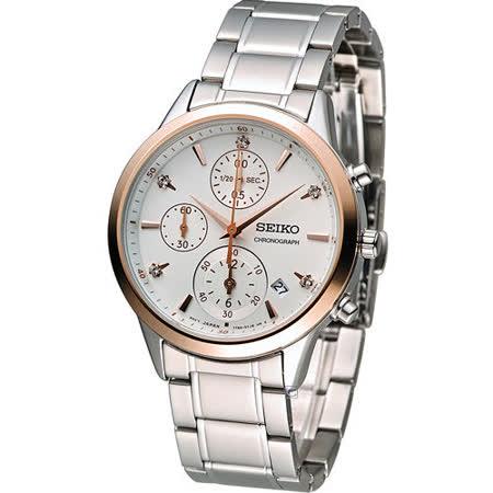 SEIKO CS 美好時刻計時腕錶 7T92-0TC0KS SNDV80P1 白