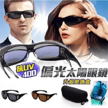 套鏡式抗UV400偏光大 直 愛 買 餐廳太陽眼鏡