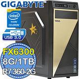 技嘉760平台【征域狼王】AMD FX六核 R736OC-2G DDR5獨顯 1TB燒錄電腦