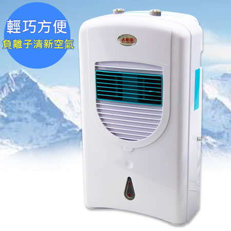 勳風冰風暴冷凝負離子移動式水冷氣(HF-A620C)