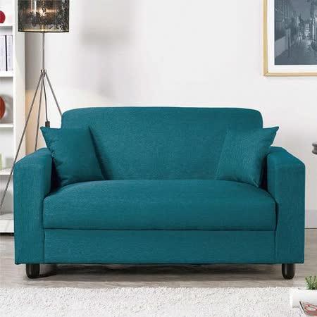 【品味居】 貝里納亞麻布雙人沙發椅(底部可收納)