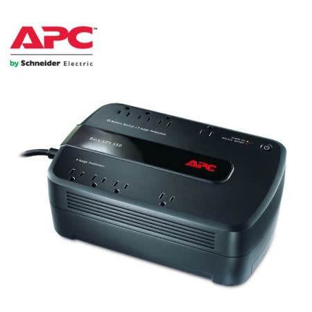 APC 不斷電系統 Back-UPS系列(BE550G-TW)