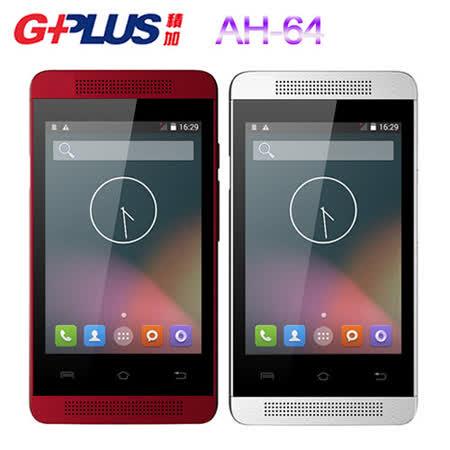 GPLUS AH64(3G版)雙卡雙核心軍人機(無照相功能)※內附保貼+果凍套※