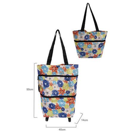 多功能摺疊購物車-藍色花(PP袋) DL-0029