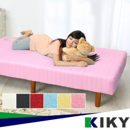 【KIKY】懶人QQ床單人3尺(床墊+床架)六色可選