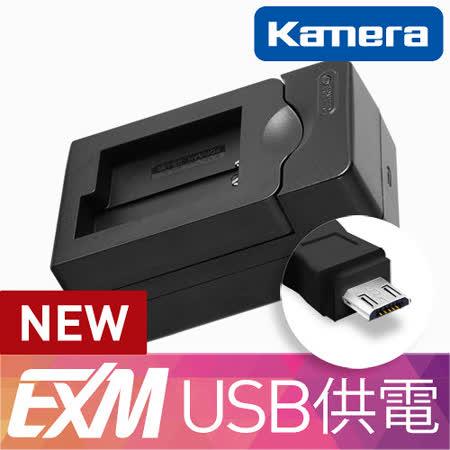 Kamera 隨身充電器 for Pentax D-LI88 (EX-M 072)