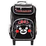 Kumamon酷MA萌 三段拉桿書包