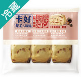 卡好饅頭黑糖桂圓540G/包